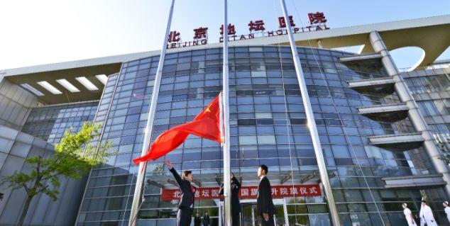 """抗""""疫""""不休,欧陆美居银离子抗菌吊顶再度应用于北京等大型医院,驰援一线"""