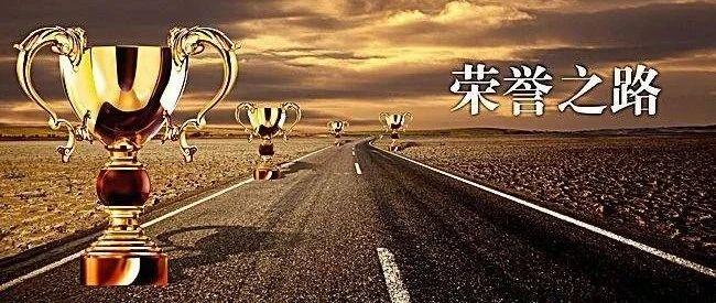 硬核实力,欧陆美居包揽2020中国十大品牌4大奖项
