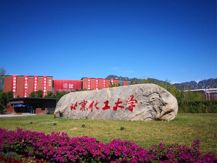 欧陆美居抗菌吊顶应用北京化工大学,专业诠释健康校园环境