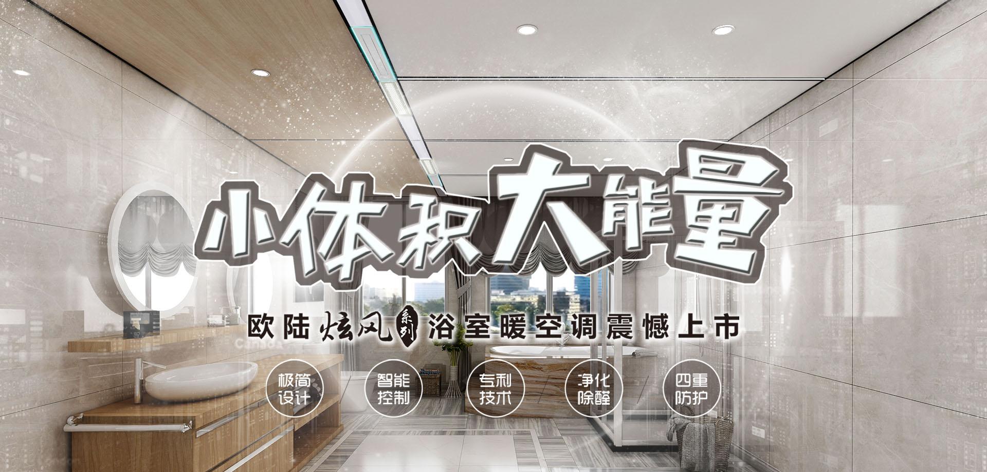 炫风系列 微信官网
