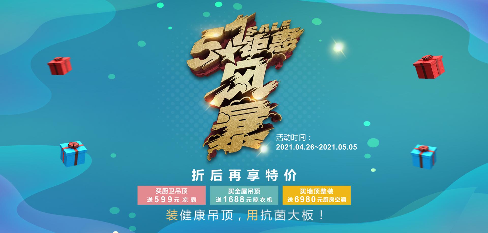 new-banner5