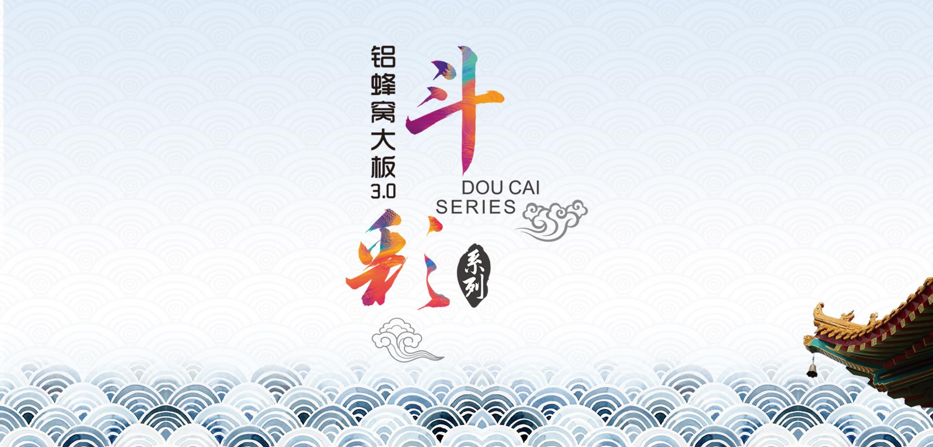 官网首页banner