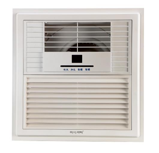 室内取暖器-全屋整装功能电器效果图