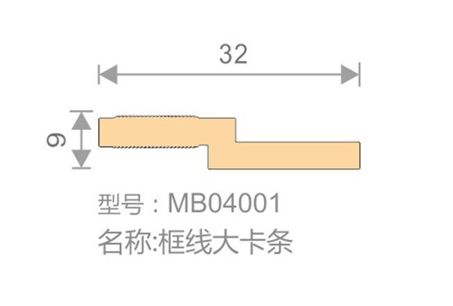 框线大卡条-MB04001-全屋整装竹木纤维板效果图