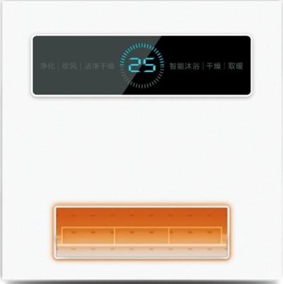 OE3030-PF2 功能电器-全屋整装功能电器效果图