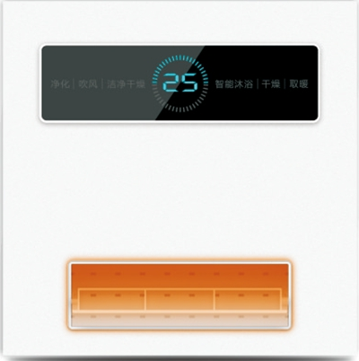 OE3030-PF2-全屋整装功能电器抗菌吊顶效果图