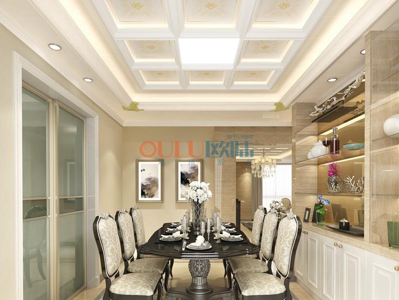 白金汉宫系列 餐厅吊顶-全屋整装餐厅吊顶效果图